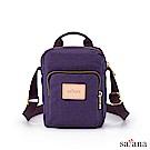 satana - Soldier 放假趣迷你斜背包 - 紫色