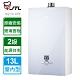 含原廠基本安裝【喜特麗】 13L數位恆慍強化玻璃面板強制排氣熱水器 JT-H1335 天然/桶裝瓦斯 product thumbnail 1