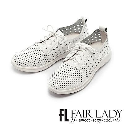Fair Lady 運動風透氣縷空厚底休閒鞋 白