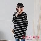日系小媽咪孕婦裝-韓製哺乳衣~配色條紋磨毛質感連帽長版上衣 (共二色)