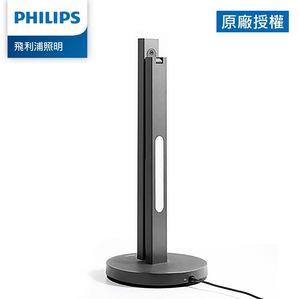 Philips 飛利浦 智奕 智慧照明 LED護眼檯燈-黑金色 (PZ018)