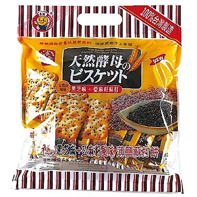 天然酵母 黑芝麻亞麻籽薄鹽蘇打餅(320g)
