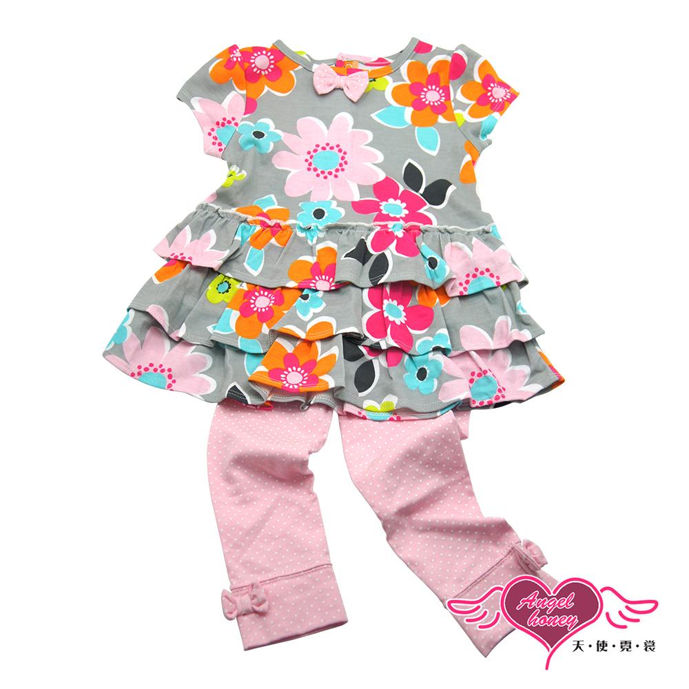 【天使霓裳-童裝】繽紛小花 兒童短袖長褲兩件組套裝(灰)