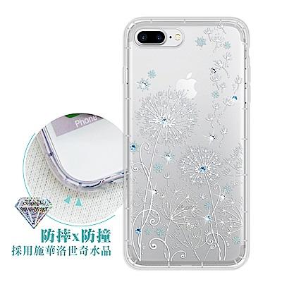 iPhone 8 Plus/7 Plus  浪漫彩繪水鑽空壓氣墊手機殼(風信子)