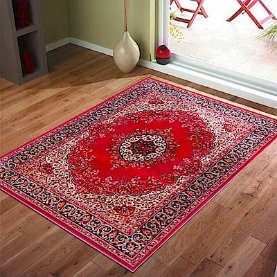范登伯格 - 琥珀 進口地毯 - 菱鑽 (小款 - 100 x 140cm)