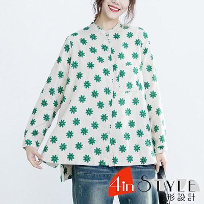 小圓領滿版花朵印花傘狀襯衫 (白色)-4inSTYLE形設計