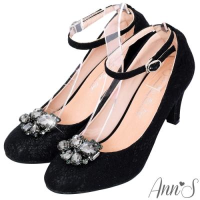 Ann'S公主夢-夾式鑽扣多way蕾絲圓頭繫帶跟鞋-黑