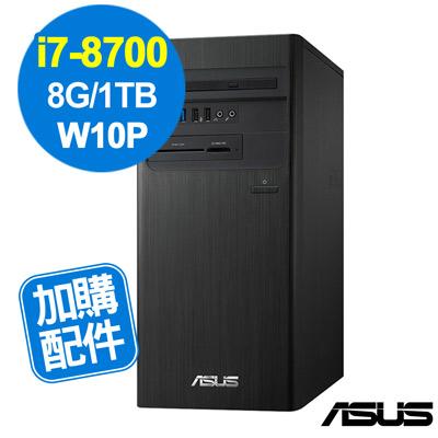 ASUS M840MB i7-8700/8GB/1TB/W10P
