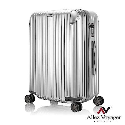 法國奧莉薇閣 28吋行李箱 PC硬殼旅行箱 箱見恨晚(銀色)