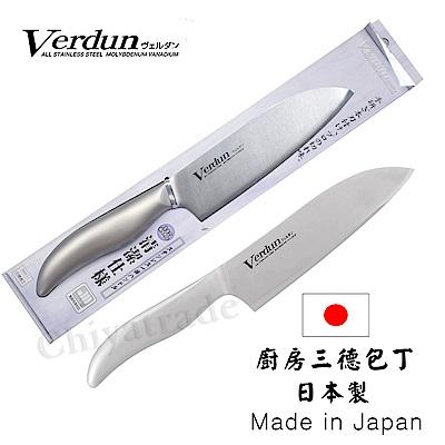 日本下村 Verdun日本製-精工淬湅一體成型不鏽鋼刀(廚房三德包丁)