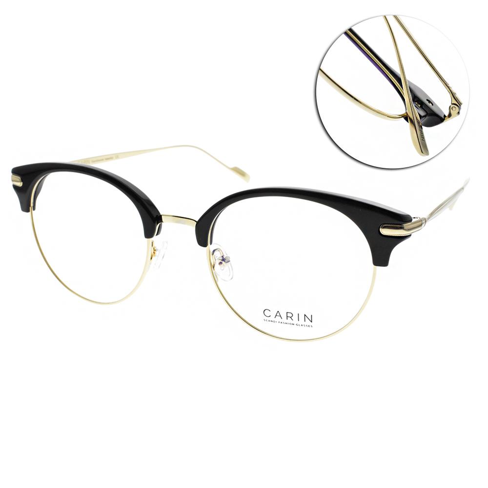 CARIN眼鏡 秀智代言 β鈦系列 /黑-金 #TAIL-R C1