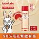 (買1送1)Labo Labo毛孔緊膚精萃水[超保濕] 100ml product thumbnail 1