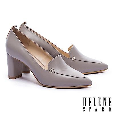 高跟鞋 HELENE SPARK 簡約素雅羊皮尖頭高跟鞋-可可