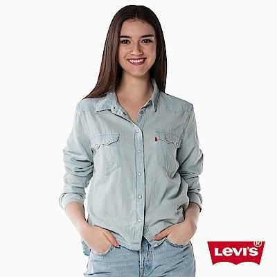Levis 牛仔襯衫 女裝 淺藍丹寧