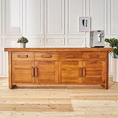 時尚屋 瑪瑞7尺實木餐櫃  寬211x深45x高83cm