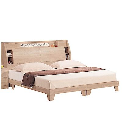 文創集 雪莉5尺雙人床台組合(床頭箱+床底+不含床墊)-152X218X108cm免組
