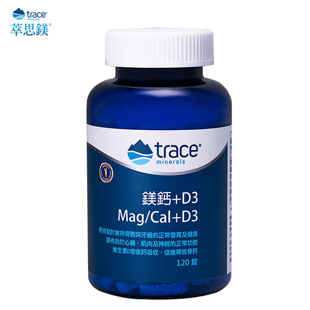 【美國萃思鎂】加強型綜合維他命(90錠)Trace Minerals