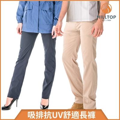 【hilltop山頂鳥】獨家款!吸排抗UV機能長褲(男女款任選)