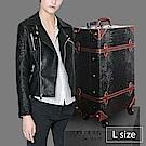 MOIERG-迷戀舊時光combi trunk (L-23吋) Croco Black