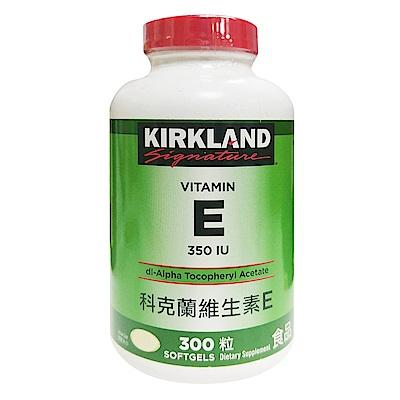 Kirkland Signature 科克蘭 維生素E 350 IU 300粒 軟膠囊