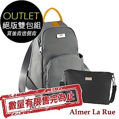 Aimer La Rue 真皮尼龍防盜後背包贈尼龍側背包-環遊世界款(灰色)