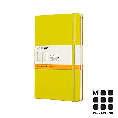MOLESKINE 春夏系列經典硬殼筆記本(L型橫線)-蒲公英黃