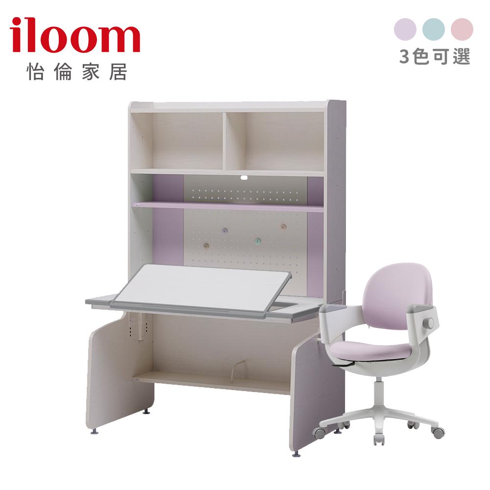 贈長形收納盒【iloom 怡倫家居】Linki Plus智能成長桌椅入門組(三色可選)