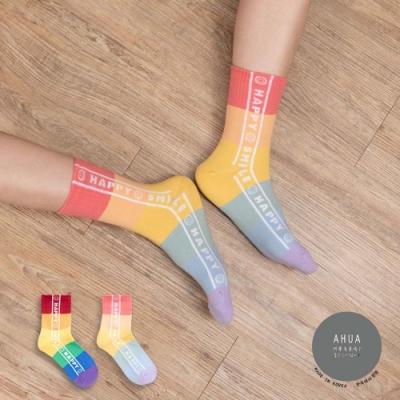 阿華有事嗎  韓國襪子 快樂微笑彩虹中筒襪 K0904 韓妞必備 正韓百搭純棉襪