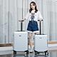 《箱旅世界》20+25吋 AIR BOX 超輕量單拉桿行李箱套組 20吋 25吋 登機箱 旅行箱 行李箱 product thumbnail 1