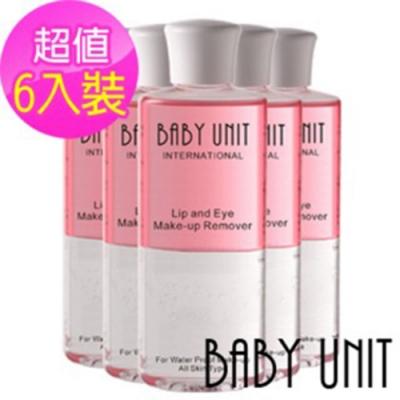 【BABY UNIT】櫻花柔白眼唇卸妝液超值組 6入裝(嫩白 毛孔清潔 不刺激 柔敏)