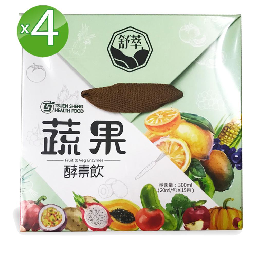 荃盛生技 舒萃蔬果酵素飲4入組(15包/盒)