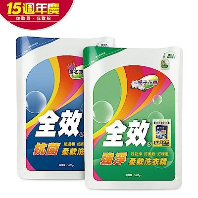 [時時樂限定] 全效 強淨/抗菌 柔軟洗衣精1800G(補)