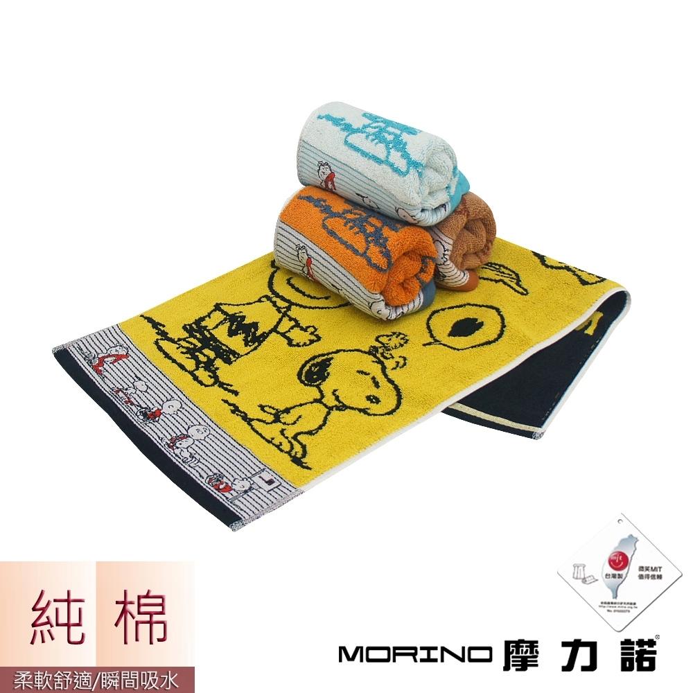 (超值2條組)(愛心款) SNOOPY史努比 純棉撞色緹花毛巾 MORINO摩力諾MIT product image 1