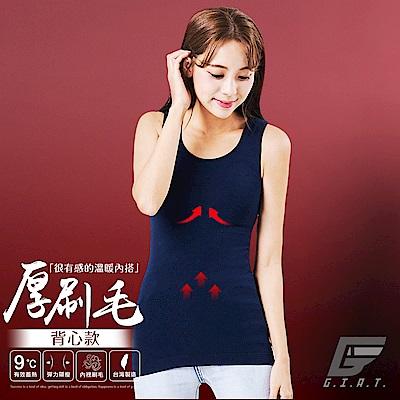 GIAT 200D厚刷毛塑形保暖衣(保暖背心/深藍)