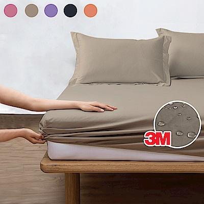 You Can Buy 台灣製造 防潑水床包式保潔墊(贈保潔枕套)(單人/雙人/雙大均價)