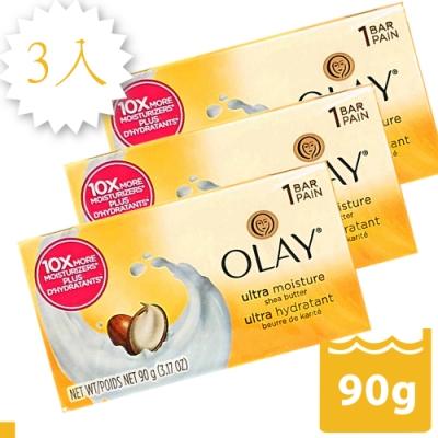 美國 Olay 極緻保濕-香皂 90G 3入組