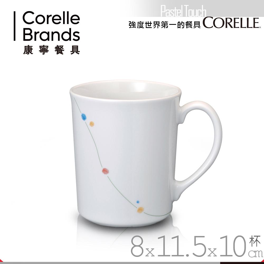 美國康寧 CORELLE 圓彩花舞300ml馬克杯(8H)