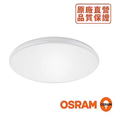 歐司朗OSRAM 新一代LED晶享42W吸頂燈-暖白光