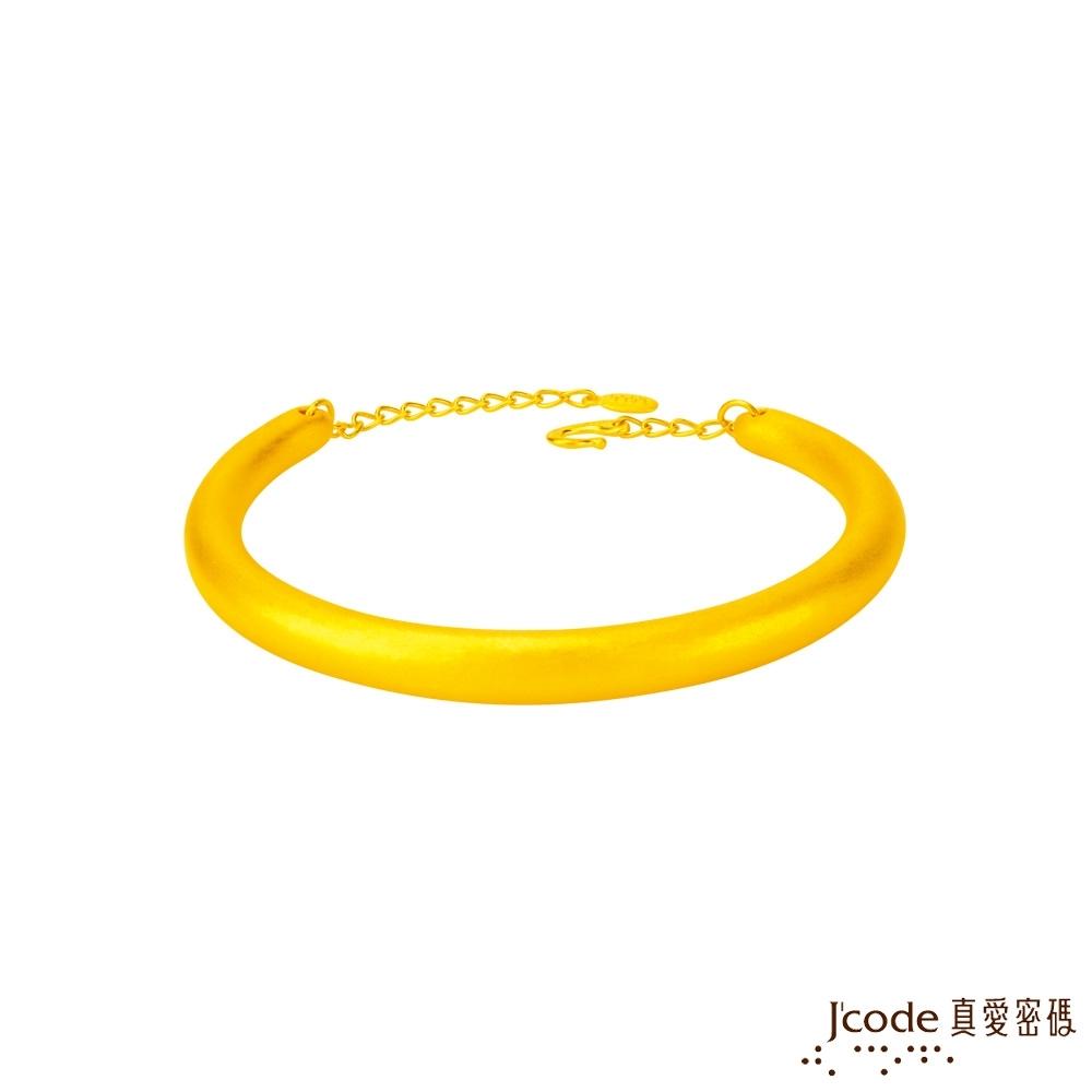 (無卡分期6期)J'code真愛密碼 經典情緣黃金手環-大/立體硬金款