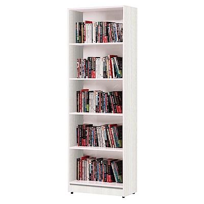 文創集 戴倫環保2尺塑鋼開放式書櫃(八色)-60x40x180cm-免組