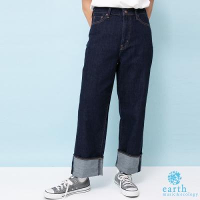 earth music 美國棉寬版直筒牛仔褲