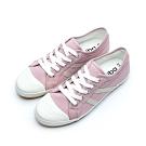 艾樂跑Arriba女款 軟底可折帆布鞋 休閒鞋-芋/卡其/白 (AB-8091)