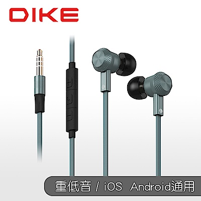 DIKE 超重低音電競級耳機麥克風-灰 DE241GY