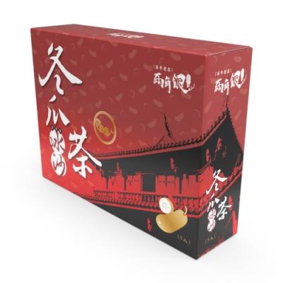 任選_【台南兩角銀】冬瓜茶冰沙(130g/包,5包/盒)