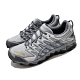 Asics 慢跑鞋 Gel FujiTrabuco 7 男鞋 Beams聯名款 支撐型 野跑鞋 亞瑟膠 灰 白 1021A250025 product thumbnail 2