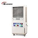 EMMAS 福利品負離子移動式降溫水冷扇 SY-165
