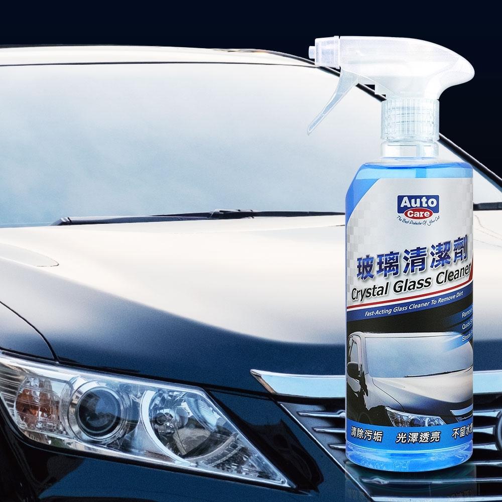 AutoCare 玻璃清潔劑