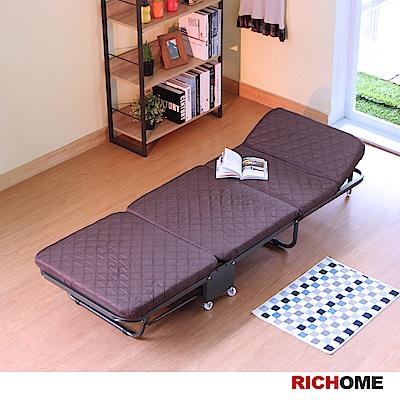 RICHOME 好客3折輕便床