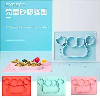 EXPECT兒童螃蟹造型矽膠餐盤2入組