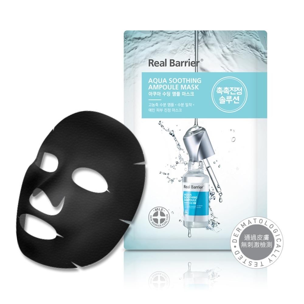(即期品)Real Barrier沛麗膚 屏護竹炭舒緩濃縮精華黑面膜(5件組)